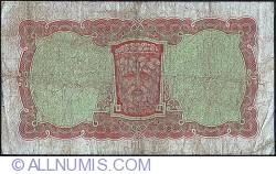 Imaginea #2 a 10 Shillings 1940