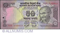 Image #1 of 50 Rupees 2007 E