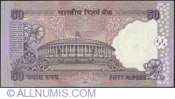Image #2 of 50 Rupees 2007 E