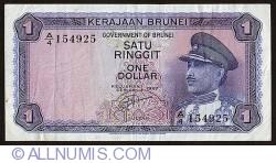 Imaginea #1 a 1 Ringgit 1967