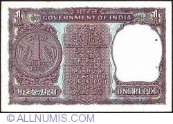 Image #2 of 1 Rupee 1972- D