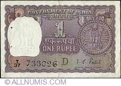 Image #1 of 1 Rupee 1972- D