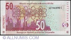 Image #2 of 50 Rand ND (2005) - Signature Tito Mboweni