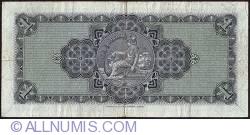 Imaginea #2 a 1 Pound 1963