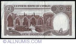 Imaginea #2 a 1 Pound 1982