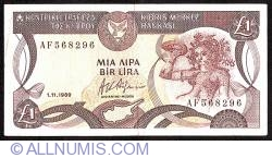 Imaginea #1 a 1 Pound 1989 (1. XI.)