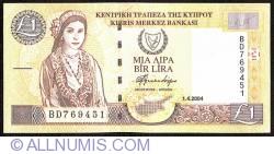 Image #1 of 1 Pound 2004 (1. IV.)