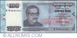 Image #1 of 100 Taka 2001 sign Mohammad Farashuddin