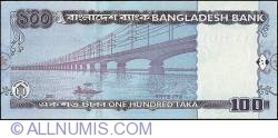 Image #2 of 100 Taka 2001 sign Mohammad Farashuddin