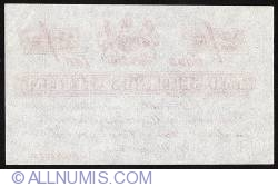 Image #2 of 2 Shillings ND (1900)