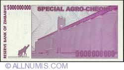 Imaginea #2 a 5 Billion Dollars (5 000 000 000) 2008 (15. V.)