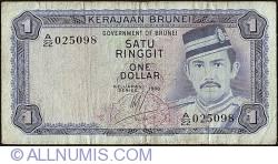 Imaginea #1 a 1 Ringgit / Dollar 1980