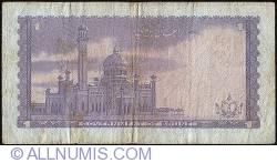 Imaginea #2 a 1 Ringgit / Dollar 1980