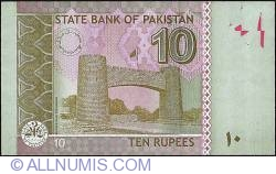Image #2 of 10 Rupees 2008
