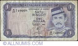 Imaginea #1 a 1 Ringgit / Dollar 1982