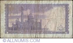 Imaginea #2 a 1 Ringgit / Dollar 1982
