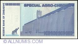 Imaginea #2 a 100 Miliarde  Dolari (100 000 000 000) 2008 (1. VII.)