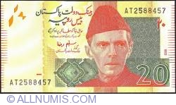 Image #1 of 20 Rupees 2009