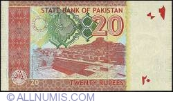 Image #2 of 20 Rupees 2009