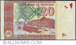 Image #2 of 20 Rupees 2009 - Strongly printed serial numbers