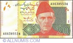 Image #1 of 20 Rupees 2009 - Strongly printed serial numbers