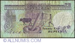 25 Rupees ND (1989)