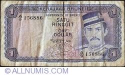 Imaginea #1 a 1 Ringgit / Dollar 1972