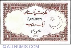 Image #1 of 1 Rupee ND (1973) - signature Aftab G. N. Kazi
