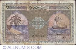 Imaginea #1 a 2 Rupees 1960