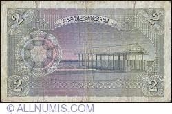 Imaginea #2 a 2 Rupees 1960