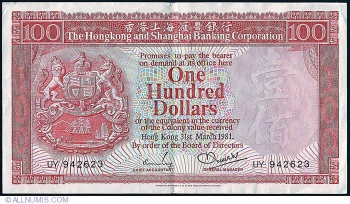 100 Dollars 1981 (31  III ), 1977-1983 Issue - 100 Dollars (The