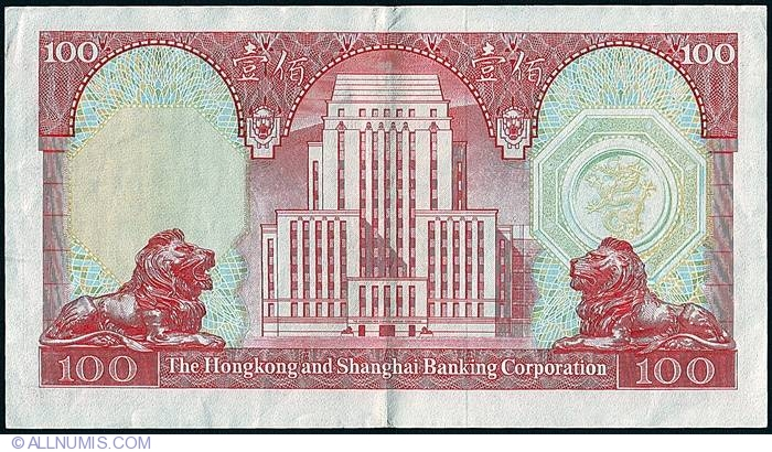 100 Dollars 1981 (31  III ), 1977-1983 Issue - 100 Dollars