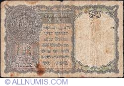 Image #2 of 1 Rupee N.D. (1948)