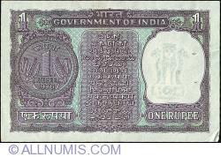 1 Rupee 1976 letter H, sign M.G.Kaul