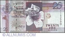 Imaginea #1 a 25 Rupees ND (1998)