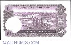 Imaginea #2 a 10 Rupees ND (1972-1975) - Haj Pilgrim - sign Ghulam Ishaq Khan