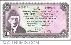 Imaginea #1 a 10 Rupees ND (1972-1975) - Haj Pilgrim - sign Ghulam Ishaq Khan