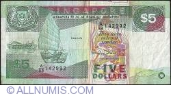 Image #1 of 5 Dollars ND (1997)