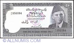 Image #1 of 10 Rupees ND (1978) - Haj Pilgrim - sign A. G. N. Kazi