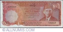 Image #1 of 100 Rupees ND (1975-1978) - Haj Pilgrim - sign A. G. N. Kazi