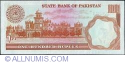 Image #2 of 100 Rupees ND (1975-1978) - Haj Pilgrim - sign A. G. N. Kazi